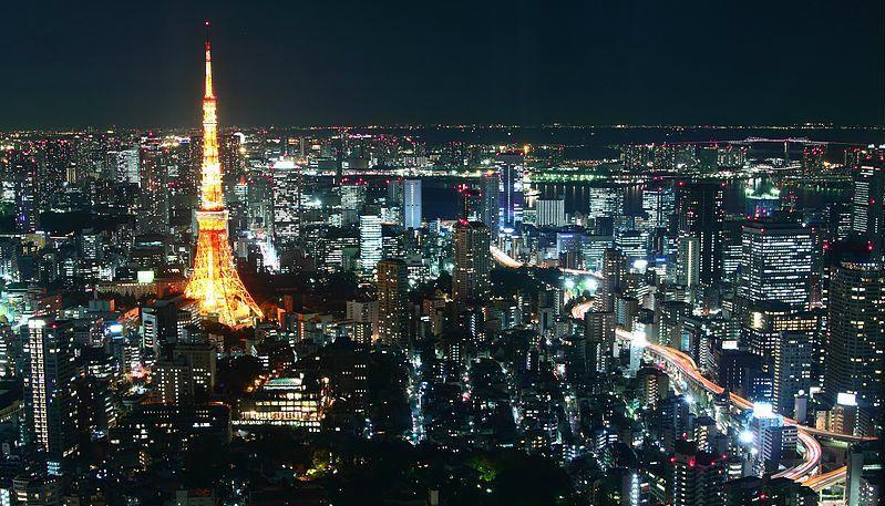 Van horen zeggen: Tokyo